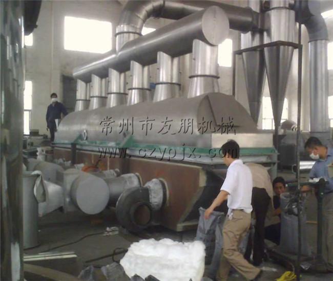 木糖醇干燥生产线